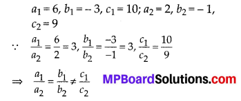 MP Board Class 10th Maths Solutions Chapter 3 Pair of Linear Equations in Two Variables Ex 3.2 8