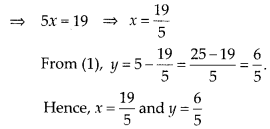MP Board Class 10th Maths Solutions Chapter 3 Pair of Linear Equations in Two Variables Ex 3.4 2