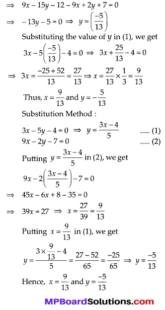 MP Board Class 10th Maths Solutions Chapter 3 Pair of Linear Equations in Two Variables Ex 3.4 5