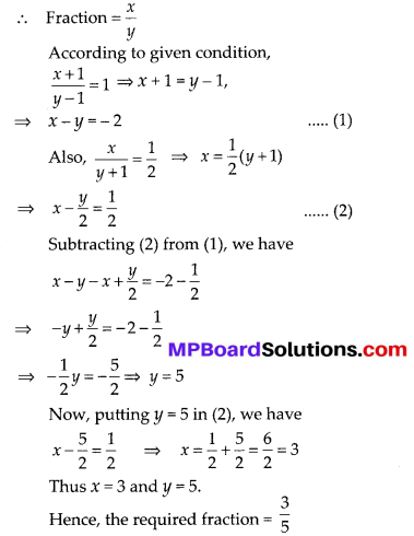 MP Board Class 10th Maths Solutions Chapter 3 Pair of Linear Equations in Two Variables Ex 3.4 7