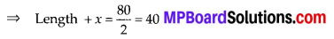 MP Board Class 10th Maths Solutions Chapter 4 Quadratic Equations Ex 4.4 8
