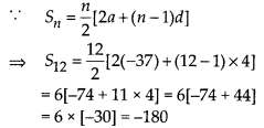 MP Board Class 10th Maths Solutions Chapter 5 Arithmetic Progressions Ex 5.3 2