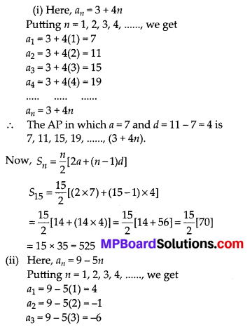 MP Board Class 10th Maths Solutions Chapter 5 Arithmetic Progressions Ex 5.3 25