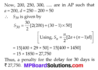 MP Board Class 10th Maths Solutions Chapter 5 Arithmetic Progressions Ex 5.3 31