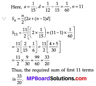 MP Board Class 10th Maths Solutions Chapter 5 Arithmetic Progressions Ex 5.3 4