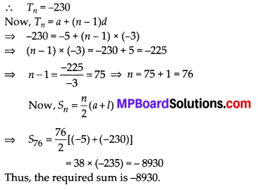 MP Board Class 10th Maths Solutions Chapter 5 Arithmetic Progressions Ex 5.3 8