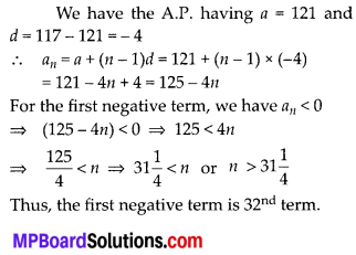 MP Board Class 10th Maths Solutions Chapter 5 Arithmetic Progressions Ex 5.4 1