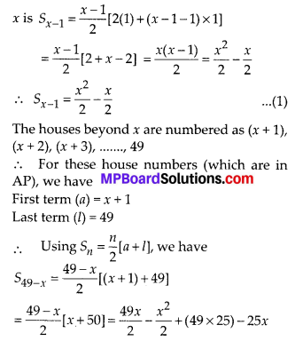 MP Board Class 10th Maths Solutions Chapter 5 Arithmetic Progressions Ex 5.4 9