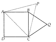 MP Board Class 10th Maths Solutions Chapter 6 Triangles Ex 6.4 12