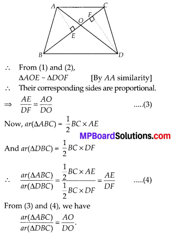 MP Board Class 10th Maths Solutions Chapter 6 Triangles Ex 6.4 5