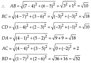 MP Board Class 10th Maths Solutions Chapter 7 Coordinate Geometry Ex 7.1 14