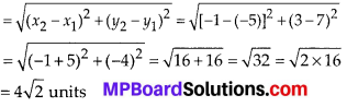 MP Board Class 10th Maths Solutions Chapter 7 Coordinate Geometry Ex 7.1 2