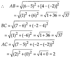 MP Board Class 10th Maths Solutions Chapter 7 Coordinate Geometry Ex 7.1 7