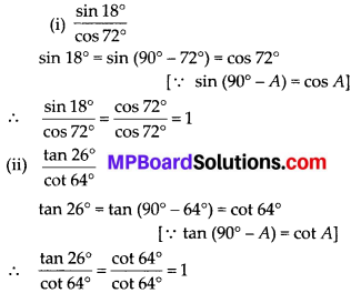 MP Board Class 10th Maths Solutions Chapter 8 Introduction to Trigonometry Ex 8.3 1