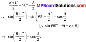 MP Board Class 10th Maths Solutions Chapter 8 Introduction to Trigonometry Ex 8.3 3
