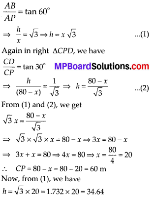MP Board Class 10th Maths Solutions Chapter 9 Some Applications of Trigonometry Ex 9.1 14