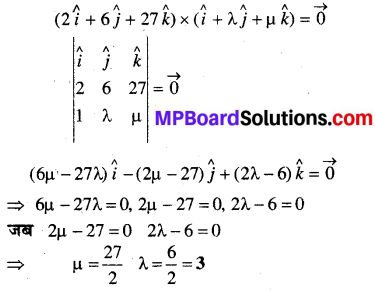 MP Board Class 12th Maths Book Solutions Chapter 10 सदिश बीजगणित Ex 10.5 5