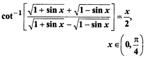 MP Board Class 12th Maths Book Solutions Chapter 2 प्रतिलोम त्रिकोणमितीय फलन विविध प्रश्नावली 14
