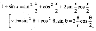 MP Board Class 12th Maths Book Solutions Chapter 2 प्रतिलोम त्रिकोणमितीय फलन विविध प्रश्नावली 15