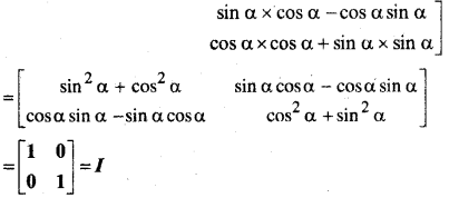 MP Board Class 12th Maths Book Solutions Chapter 3 आव्यूह Ex 3.3 15