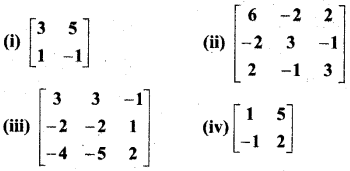 MP Board Class 12th Maths Book Solutions Chapter 3 आव्यूह Ex 3.3 21