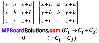 MP Board Class 12th Maths Book Solutions Chapter 4 सारणिक Ex 4.2 2