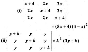 MP Board Class 12th Maths Book Solutions Chapter 4 सारणिक Ex 4.2 22