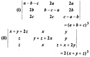 MP Board Class 12th Maths Book Solutions Chapter 4 सारणिक Ex 4.2 26