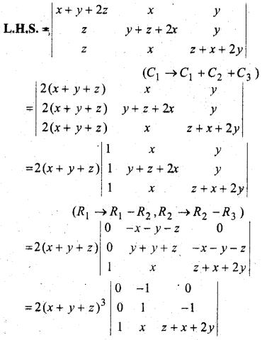MP Board Class 12th Maths Book Solutions Chapter 4 सारणिक Ex 4.2 29