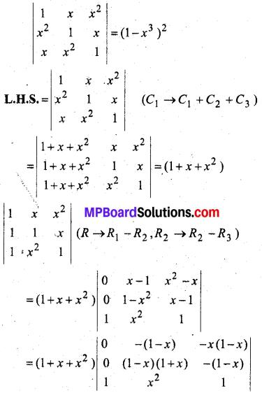 MP Board Class 12th Maths Book Solutions Chapter 4 सारणिक Ex 4.2 32