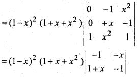 MP Board Class 12th Maths Book Solutions Chapter 4 सारणिक Ex 4.2 33