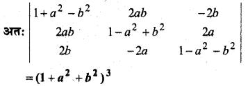 MP Board Class 12th Maths Book Solutions Chapter 4 सारणिक Ex 4.2 36