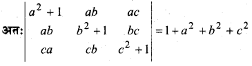 MP Board Class 12th Maths Book Solutions Chapter 4 सारणिक Ex 4.2 39