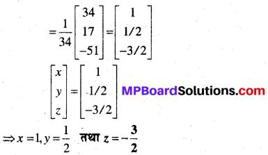 MP Board Class 12th Maths Book Solutions Chapter 4 सारणिक Ex 4.6 19
