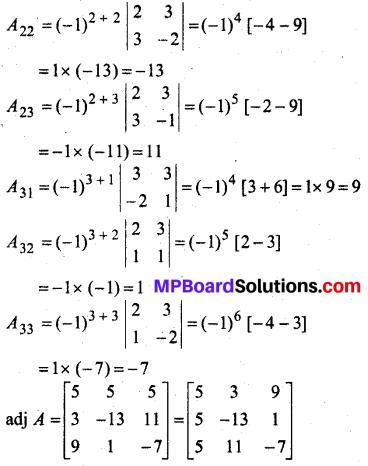 MP Board Class 12th Maths Book Solutions Chapter 4 सारणिक Ex 4.6 24