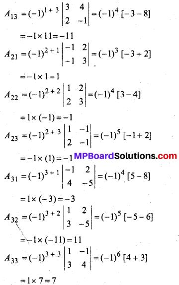 MP Board Class 12th Maths Book Solutions Chapter 4 सारणिक Ex 4.6 27
