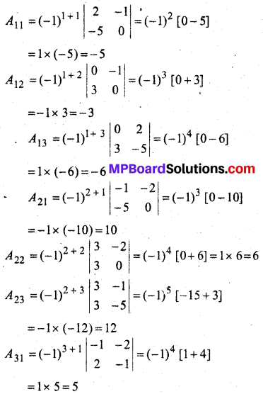 MP Board Class 12th Maths Book Solutions Chapter 4 सारणिक Ex 4.6 7