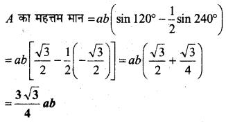 MP Board Class 12th Maths Book Solutions Chapter 6 अवकलज के अनुप्रयोग विविध प्रश्नावली 15
