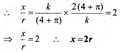 MP Board Class 12th Maths Book Solutions Chapter 6 अवकलज के अनुप्रयोग विविध प्रश्नावली 21