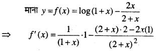 MP Board Class 12th Maths Book Solutions Chapter 6 अवकलज के अनुप्रयोग Ex 6.2 4