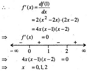 MP Board Class 12th Maths Book Solutions Chapter 6 अवकलज के अनुप्रयोग Ex 6.2 6