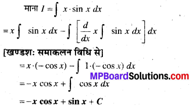 MP Board Class 12th Maths Book Solutions Chapter 7 समाकलन Ex 7.6 1