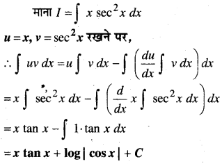 MP Board Class 12th Maths Book Solutions Chapter 7 समाकलन Ex 7.6 14