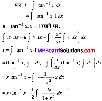 MP Board Class 12th Maths Book Solutions Chapter 7 समाकलन Ex 7.6 15