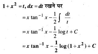 MP Board Class 12th Maths Book Solutions Chapter 7 समाकलन Ex 7.6 16
