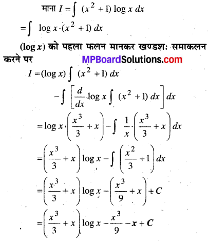 MP Board Class 12th Maths Book Solutions Chapter 7 समाकलन Ex 7.6 18