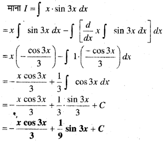 MP Board Class 12th Maths Book Solutions Chapter 7 समाकलन Ex 7.6 2