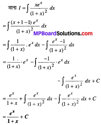MP Board Class 12th Maths Book Solutions Chapter 7 समाकलन Ex 7.6 20