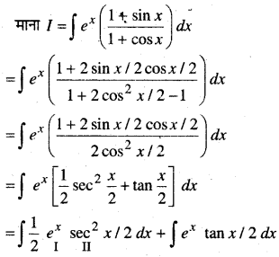 MP Board Class 12th Maths Book Solutions Chapter 7 समाकलन Ex 7.6 21