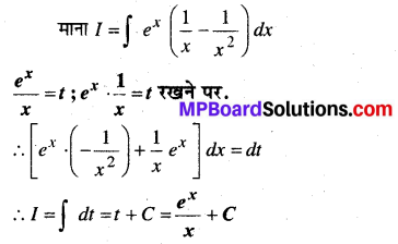 MP Board Class 12th Maths Book Solutions Chapter 7 समाकलन Ex 7.6 23